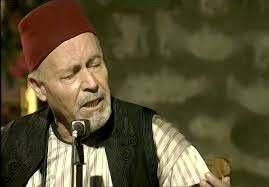 Hašim Muharemović – Sa Gradačca bijele kule
